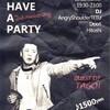 お正月SALE残り4日 & 明日はGONNA HAVE A PARTY!!