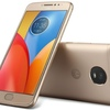 モトローラ 5000mAhバッテリー搭載の5.5型Androidスマホ「Moto E4 Plus」を発表 スペックまとめ