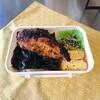 鮭の西京焼き弁リベンジ