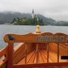 スロベニアにあるアルプスの瞳と言われているブレッド湖