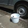 「洗車」は人の性格を映す鏡であると 言えなくもないこともない