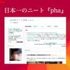 香川大学特別講演「ソーシャル・スキル -時代変化の考察と対応-」。