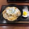 【悲報】首里のカツ丼屋さんが2月いっぱいで閉まる!