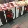 京阪三条から地下鉄の駅にむかう途中で・・・イカ焼きを買う!