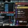 【MHXX】二つ名「鎧裂」防具装備の性能と発動スキル効果まとめ/新二つ名ショウグンギザミ編【モンハンダブルクロス攻略】