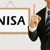 積立NISAのメリットと通常NISAとの違い