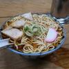 創業100年超えの老舗店、たまり醤油のスープを頂きました @岐阜 丸デブ総本店