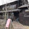 子連れでランチ♪ ヘルシーメニューが味わえる古民家カフェ カフェノヴァタン(知多市)