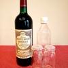 【飲み残しワインなんてない!】飲む前の儀式をお教えします
