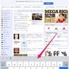 iPad Proのソフトウェアキーボードが表示されなくなりました・・・