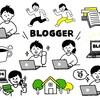 金にならないブログってやる意味あるの?