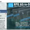 RPG All-in-One スカイリムやディアブロみたいなRPGが作れるプログラミング不要な新作ゲームキット