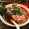 【今週のラーメン2797】  麺や でこ (川崎・武蔵小杉) 醤油そば