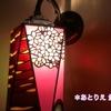 No.189 日本青年館ホールの「木の灯り」(其の15)~「桜の灯り」完成