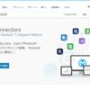 MuleSoft AnyPoint Studio で kintone をデータソースとした Customer アプリ参照APIを作成する:CData kintone MuleSoft Connector