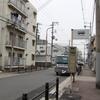 関目四丁目(大阪市城東区)