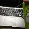 MacBook Pro (13-inch, Mid 2012)のメモリーを交換したぞ〜!