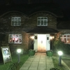 英会話教室、パブ「RED HOUSE」、Food Wanker