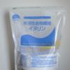 腸内環境改善のためにイヌリンを摂り始めました。