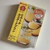 100円ショップのデザートキットでプリンを作ってみました。