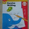 小学生用に、英語の筆記体のかわいい練習帳、買っちゃいました。