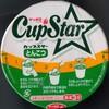 サッポロ一番 CupStar とんこつラーメン(タテ型) 99円 からの玉子雑炊