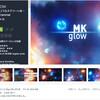 【作者セール】オブジェクト、UI、パーティクルなどギラギラ発光するシェーダー! 高品質&LWRP/ HDRPで利用可能な「MK Glow」が$9.99 (75%OFF)  (9月17日頃にセール終了)