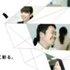 「イキイキと働く人を増やす人事育成コンサルティング」(株)シェイク