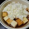 厚揚げ南蛮、ひじき豆サラダ、夏野菜のめんつゆ漬け、味噌汁