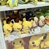monpoke モンポケ商品 ポケモンセンターで取扱い・販売開始