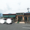 【千曲市】ラ・パン・エレガント ~宝の山!千曲市最大のパン屋さん~