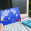 健康食品業界でクレジットカード払いは優良顧客!?