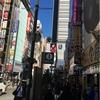 歌舞伎町の女神①