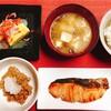 久々の便秘でお腹が重い【食事&体重記録】