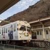 高額運賃と噂の地方私鉄に乗車する…【松本電鉄上高地線の謎①】