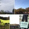 【キャンプ場の感想・レビュー】静岡県にある朝霧ジャンボリーオートキャンプ場〜富士山が絶景で快適なキャンプ場でした〜