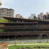 【台湾新北投の図書館が綺麗すぎた】図書館から取る写真はインスタ映えする