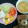 今日のごはん:3種の朝ごはん定食!素敵モーニングしよう🐻