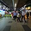 タイのニュース、新型コロナウイルスの2人目感染が確認やて。