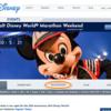 Walt Disney World Marathon Weekend エントリー手順