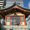 本社三島神社(台東区/浅草)への参拝と御朱印