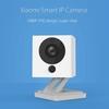 $19.99で1080P防犯カメラ?――XiaoMi Mijia XiaoFang性能・仕様の徹底チェック!