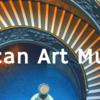 ヨーロッパの旅 ローマはやっぱりすんげーとこだった [2日目] バチカン美術館に行ってきた話