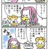 アマビエ様とお寿司•••四コマ『アマビエ様といっしょ!』8