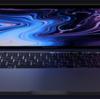 新型MacBook Proは16インチ? 新型iPhone 11はすりガラス? 噂のApple製品を考察