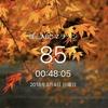 ランニングログ 12/9 ウォーキング練習最終日、いよいよ明後日からラン再開