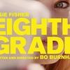 映画「Eighth Grade」感想ネタバレなし:全米4館から口コミで広がった感動作! 13歳の少女を描く青春映画!