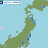 日本海中部でM6.1の深発地震 太平洋側が揺れる「異常震域」