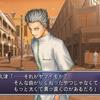 テニスの王子様「学園祭の王子様(PS2) 亜久津仁・黒羽春風」KONAMI