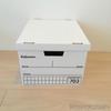 収納ボックスはBANKERS BOXがオススメ 一箱分を断捨離しました